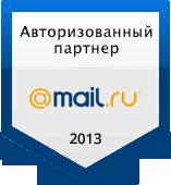 Site-fast - Авторизованный партнер mail.ru