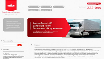 Работы Site-fast